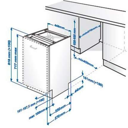 Встраиваемая посудомоечная машина 45см Beko DIS 26010