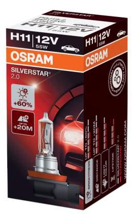 Лампа галогенная автомобильная OSRAM 64211SV2
