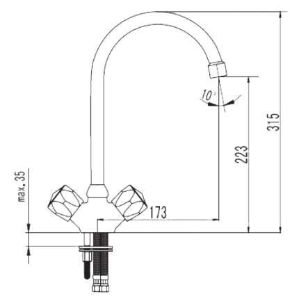 Смеситель для кухонной мойки SmartSant Смарт-Тайп SM050007AA хром