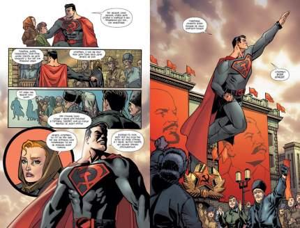 Графический роман Супермен, Красный сын