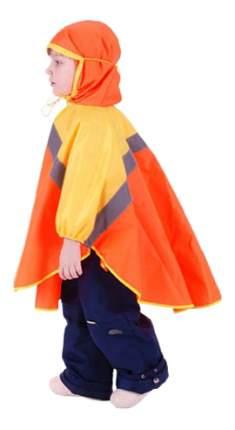 Дождевик детский Чудо-Чадо Светлячок оранжевый-желтый