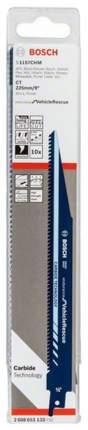 Полотна универсальные BoschS 1157 CHM 2608653133