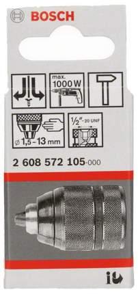 """Быстрозажимной патрон для дрели, шуруповерта Bosch 13 мм 1/2"""" 2608572105"""