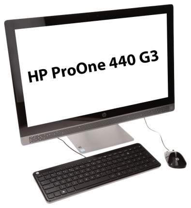 Моноблок HP ProOne 440 G3 1KN95EA Серый