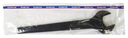 Рожковый ключ KING TONY 10F0-36P