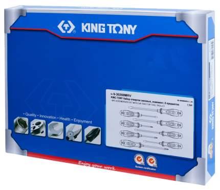 Набор отверток KING TONY 9-30208MRV