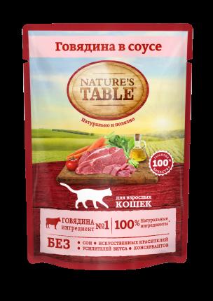 Влажный корм для кошек Nature's Table, с говядиной в соусе, 85г
