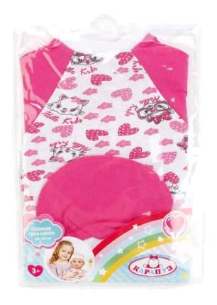 Комбинезон с шапочкой для куклы розовый Карапуз 40-42 см OTF-1711