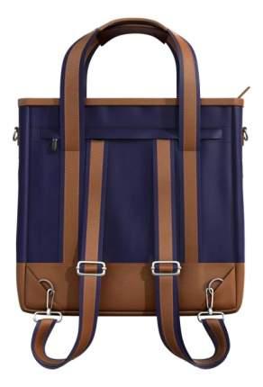 Сумка дляколяски Changing Bag ZIGI Midnight Blue Mima S3800-10
