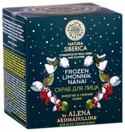 Скраб для лица Natura Siberica by Alena Akhmadullina Энергия и сияние кожи, 100 мл