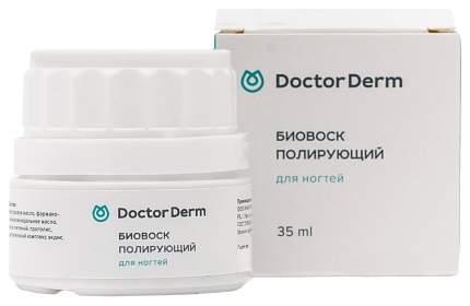 Средство для ухода за ногтями Doctor Derm Биовоск полирующий для ногтей 35 мл