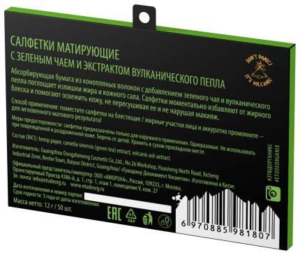 Матирующие салфетки Etude Organix С зеленым чаем и экстрактом вулканического пепла 50 шт