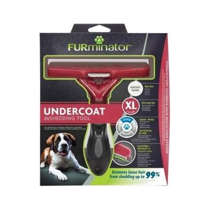 Фурминатор для собак FURminator® Short Hair XL, для гигантских короткошерстных пород