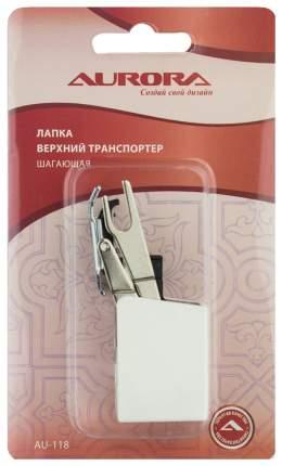 """Лапка для для швейных машин Aurora """"Верхний транспортер"""", шагающая, 5 мм"""