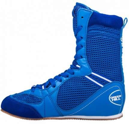 Боксерки Green Hill PS005, синие, 41
