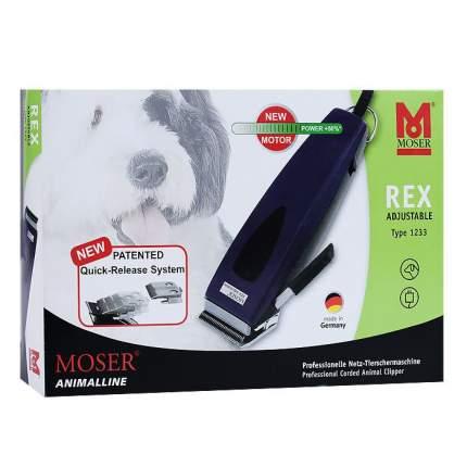 Машинка для стрижки собак MOSER Rex Adjustable, сталь, фиолетовая, 15 Вт