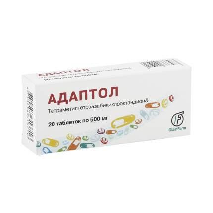 Адаптол таблетки 500 мг 20 шт.