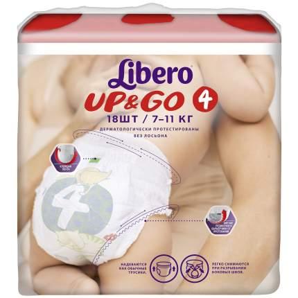 Подгузники-трусики Libero Up&Go Size 4 (7-11кг), 18 шт.