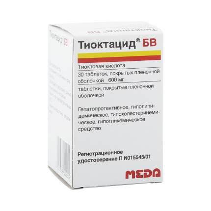 Тиоктацид БВ таблетки, покрытые оболочкой 600 мг 30 шт.