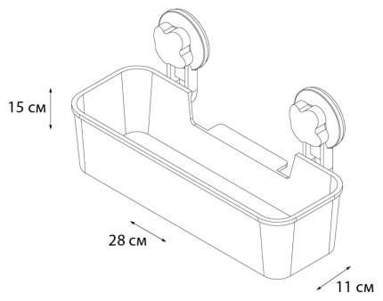 Полка для ванной Grampus GR-7084
