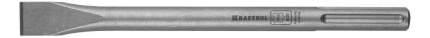 Зубило SDS-MAX для перфораторов и отбойных молотков Kraftool 29332-25-280