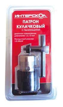 Ключевой патрон для дрели, шуруповерта Интерскол 2162901215130