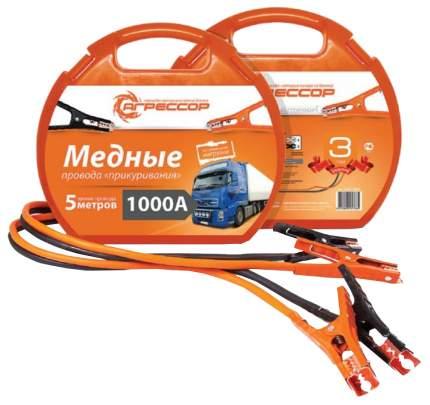 Провода пусковые АГРЕССОР 5м 1000А AGR-1000