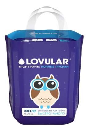 Подгузники-трусики Lovular ночные XXL (15-25 кг), 17 шт.