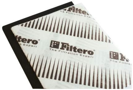 Комплект фильтров для вытяжки Filtero FTR 04