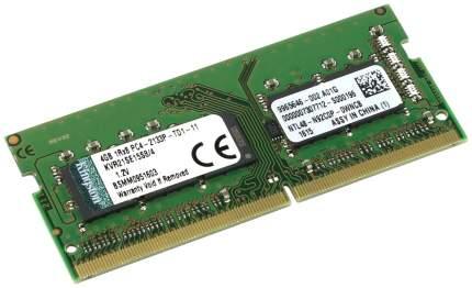 Оперативная память Kingston ValueRAM KVR21SE15S8/4