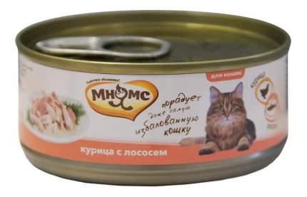 Консервы для кошек Мнямс, курица, лосось, 70г