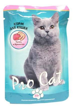 Влажный корм для кошек Pro Cat, тунец, креветки, 85г