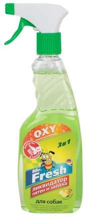 Нейтрализатор органических пятен и запаха MR.FRESH Спрей 3 в 1 для собак F102 500 мл