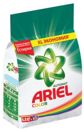 Порошок для стирки Ariel color автомат 4.5 кг
