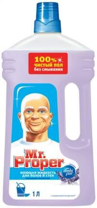 Универсальное чистящее средство для мытья полов Mr. Proper лавандовое спокойствие 1 л