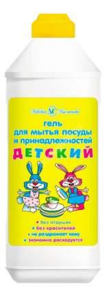 Средство для мытья детской посуды НЕВСКАЯ КОСМЕТИКА Нк Гель Д/посуды Детский 500Мл Sss