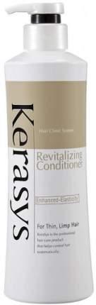 Кондиционер для волос KeraSys Revitalizing Conditioner 400 мл