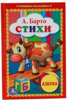 Книжка-Малышка Умка А. Барто. Стихи (207155)