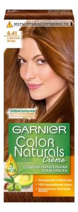 """Краска для волос Garnier Color Naturals """"Страстный янтарь"""" C4556125, тон 6.41"""