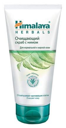 Скраб для лица Himalaya Herbals Purifying Neem Scrub 150 мл