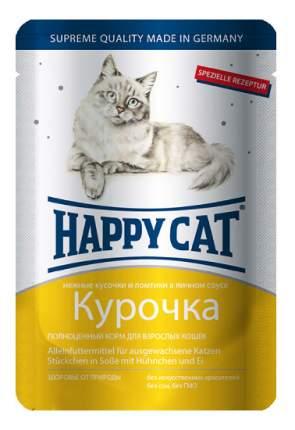 Влажный корм для кошек Happy Cat, курица, 100г