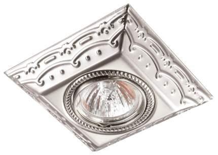 Встраиваемый светильник Novotech Forza 370263