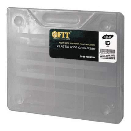Ящик-органайзер FIT 65640