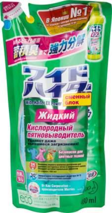 Кислородный пятновыводитель жидкий Attack wide haiter ex power в мягкой упаковке 480 мл