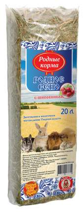Сено для грызунов Родные корма с Шиповником 0.7 кг 1 шт