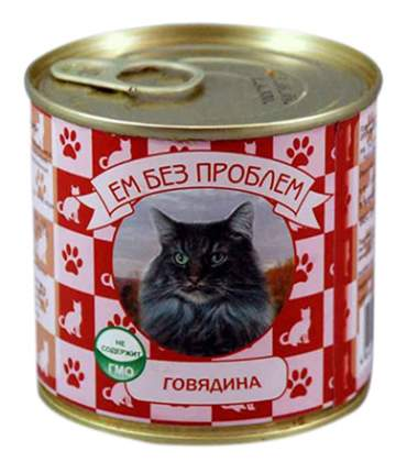 Консервы для кошек Ем Без Проблем, говядина, 250г