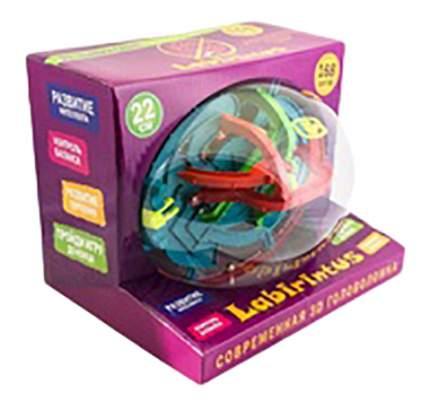 Головоломка Labirintus 3D-шар