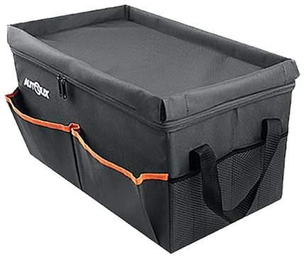 Органайзер в багажник Autolux A15-1711N 43178124338