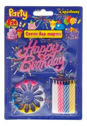 Свеча для торта ACTION! Happy Birthday! С держателями 24 шт.