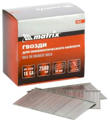 Гвозди MATRIX 16 GA для пневматического нейлера сечение 1,6х1,4, длина 50 мм, 2500 шт